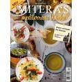 Mitera's mediterrane Küche...